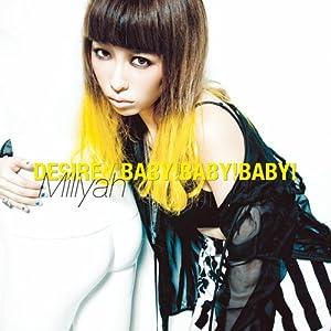 加藤ミリヤ BABY!_BABY!_BABY!