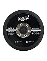 "Meguiar's (DBP5) 5"" DA Backing Plate"