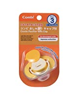 Combi Pacifier Step-3 (Yellow)
