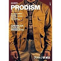 PRODISM 2017年1月号 小さい表紙画像