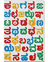 Little Genius Kannad Consonants with Knob, Multi Color