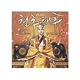 [DVD]千秋太后 (チョンチュテフ) 韓国ドラマOST