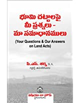 Your Questions and Our Answers on Land Acts (Telugu)