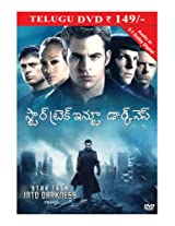 Star Trek Into Darkness (Telugu)