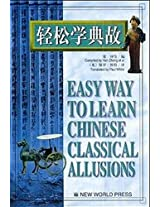 Easy Way to Learn Chinese Classical Allusions