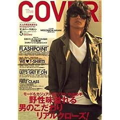 【クリックで詳細表示】The COVER magazine (ザ・カバー・マガジン) 2008年 05月号 [雑誌] [雑誌]