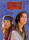 [DVD]��] DVD-BOX 2
