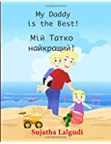 My Daddy is the best (Ukrainian): (Bilingual Edition) English Ukrainian Children's Picture Book. Ukrainian kids book (Ukrainian Edition), Book of ... 7 (Bilingual Ukrainian books for children)