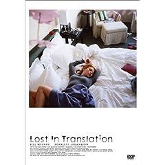 ロスト・イン・トランスレーション(2003)