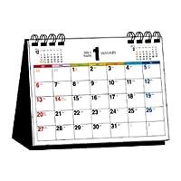 amazon 2013 カレンダーストア