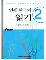 Yonsei Korean Reading: 2
