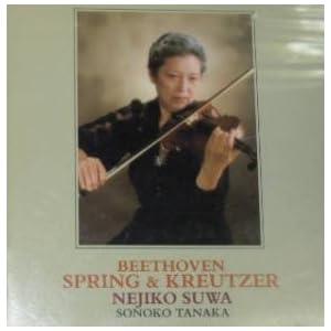 ベートーヴェン:ヴァイオリン・ソナタ第5、9番