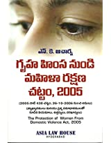 Protection of Women from Domestic Violence Act (Telugu)