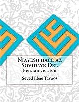 Niayesh Haee AZ Sovidaye del: Persian Version