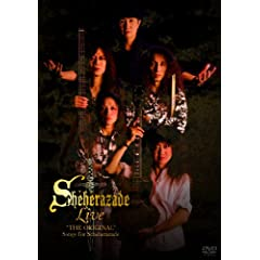 VFU[h C!hTHE ORIGINALhSongs For Scheherazade [DVD]
