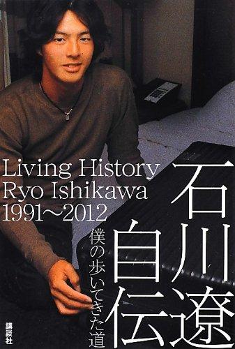 石川遼「英語のヤジは分からないのでそれはいい方向に働くかも」