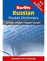 Berlitz: Russian Pocket Dictionary (Berlitz Pocket Dictionary)
