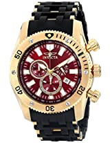 Invicta Men's 10255 Sea Spider Chronograph Burgundy Dial Watch