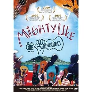 マイティ・ウクレレ [DVD] (2012)