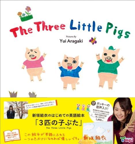 The Three Little Pigs 3匹の子ぶた(CD付き)