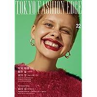 TOKYO FASHION EDGE 22 小さい表紙画像