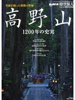 東京地下奇談:由緒ある寺院の地下に7階建ての変電所が稼働!?