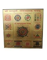 HD Sharma Gold Plated Sampoorna Rogha Nashaka Yantram