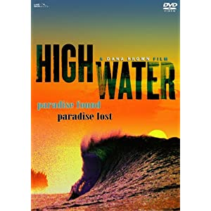 HIGH WATERの画像