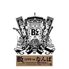 Bfz LIVE in  [DVD]