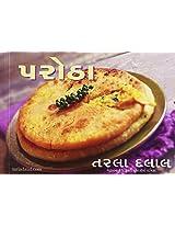 Paratha (Gujarati)