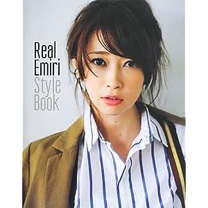 『Real Emiri Style Book』