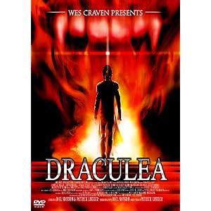 ドラキュリア[DVD]