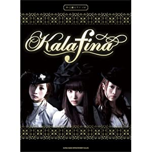 Kalfina piano book cover