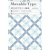 Movable TypetfUCT[4.2/4.1]r EY