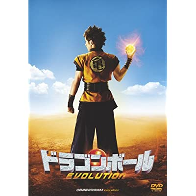 『ドラゴンボール EVOLUTION (特別編) [DVD]』 Open Amazon.co.jp