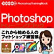 Photoshopg[jOubN\7/CS/CS2