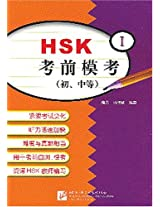 Hsk Kaoqian Mokao (Elementary and Intermediate Levels): Vol. 1