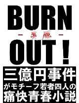 BURN OUT - Enjin -