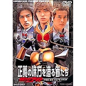 劇場版 仮面ライダーアギト ProjectG4の画像