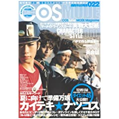 COSMODE 022