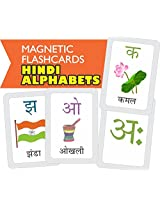 MFM Toys Hindi Varnamala Flashcards (Magnetic Flash Cards)