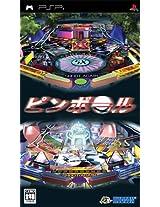 Pinball [Japan Import]
