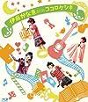 7月9日のニコ生「生☆声優グランプリV」に伊藤かな恵が生出演