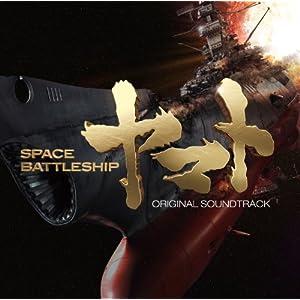 「SPACE BATTLESHIP ヤマト」ORIGINAL SOUNDTRACK