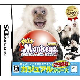 カジュアルシリーズ2980 Petz Monkeyz モンキーズ