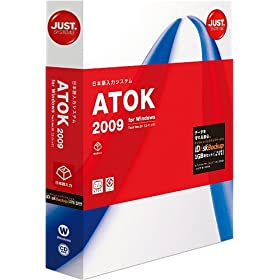 ATOK 2009 for Windows
