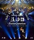 梶浦由記/FictionJunctionのライブBD/DVDのダイジェスト映像