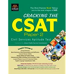 Cracking the CSAT Paper - 2 (OLD EDITION)