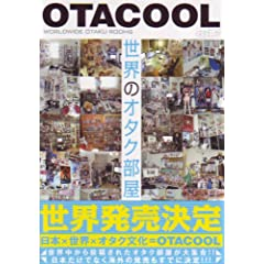 OTACOOL WORLDWIDE OTAKU ROOMS