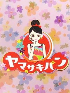 TV各局女子アナ「本気犬猿バトル」地獄耳リポート vol.1